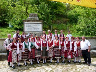 Фолклорна група - Изображение 1