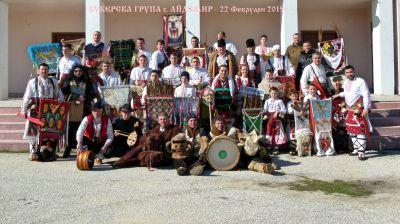 Кукерска група - НЧ Родолюбие 2006 - с. Айдемир, Силистра