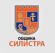 Държавна субсидия за дейността на народните читалища в Община Силистра за 2018 година - Изображение 1