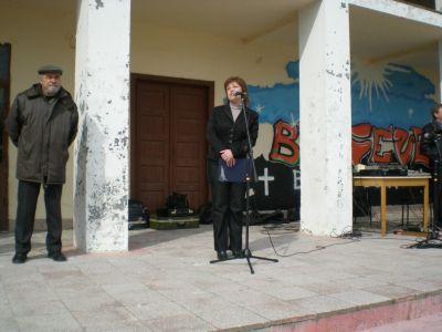 3 - Фестивал на кукерите и маските в село Айдемир - НЧ Родолюбие 2006 - с. Айдемир, Силистра