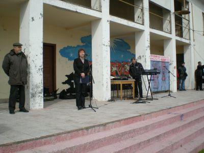 4 - Фестивал на кукерите и маските в село Айдемир - НЧ Родолюбие 2006 - с. Айдемир, Силистра