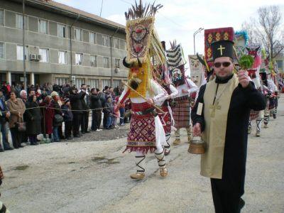 5 - Фестивал на кукерите и маските в село Айдемир - НЧ Родолюбие 2006 - с. Айдемир, Силистра